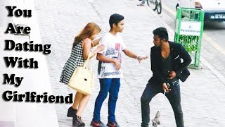 Nepali Prank - You Are Dating With My Girlfriend