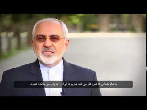 Iran's FM Zarif on Eve of Talks with Six Powers: We Can Make History