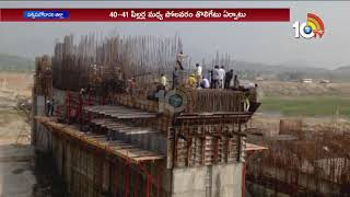 Polavaram First Gate Arrangements | 10Tv Exclusive Visuals
