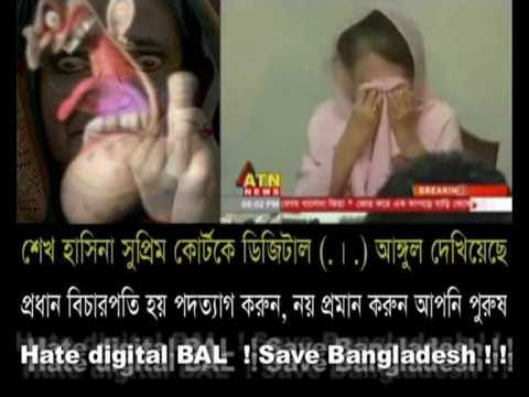Khaleda Zia was dragged out from her house in single dress -  State terrorism by Sheikh Hasina