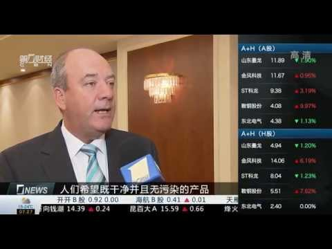 2014 Australia-China Agricultural Trade and Investment Conference