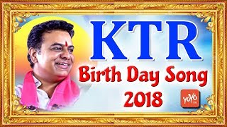KTR Birthday Special Song 2018 | #KTR Birthday Celebrations