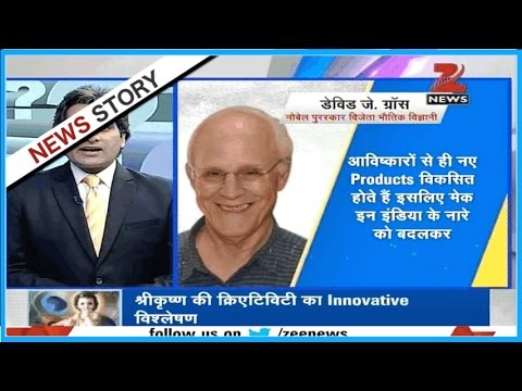DNA: Analysis of India's weaknesses in new inventions and discoveries