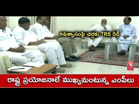 "TRS MP's To Washout BJP Over Ahead Of "" No Confidence Motion"" 