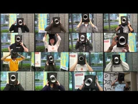 Nikkei Film Festival Promotion Video