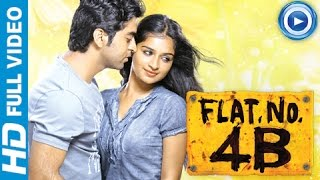 Salalah Mobiles - Malayalam Full Movie 2014 - Flat No.4B [Full HD Movie]