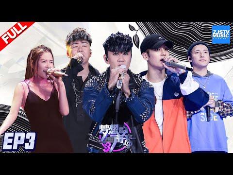 [ FULL ] JJ challenges a new style!《SoundofMyDream S3》 EP3 20181109/ZhejiangTVOfficialHD/
