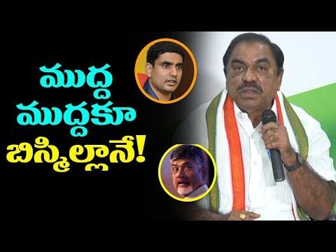 Congress Leader C. Ramachandraiah Interesting Comments on CM Chandrababu & Nara Lokesh|mana aksharam