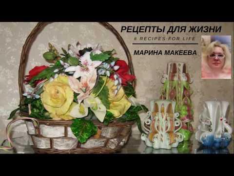 Простейшие розы из ватных дисков и другие детали  ч. 1 и 2.