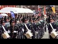 Basel Tattoo Parade 2017 1 mp3