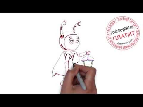 Видео как нарисовать Милу