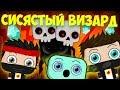 Майнкрафт в Нашем Мире – Проклятье Визарда ❒ Кубики Мистик и Лаггер #2 Зомби Апокалипсис Майнкрафт