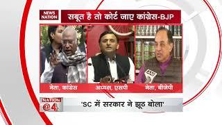 Rafale deal: Congress launches fresh round of attack over Modi government