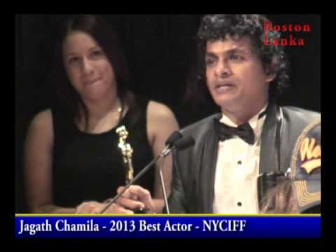 Jagath Chamila: 2013 Best Actor - NYCIFF