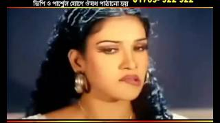 shyla sanu bangla koci koci sexy song