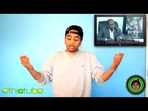 Ethiopia: [Funny] Mood Enyaz BeEnga   ሙድ እንያዝ በእኛ - Episode 3