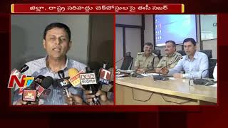 Election Commission Focus State Border Check Posts to Prevent Excess of Cash Over Elections | NTV