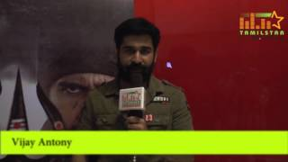 Vijay Antony At Pichaikkaran Movie Audio Launch