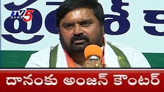 దానంకు అంజన్ కౌంటర్..! | Congress Leader Anjan Kumar Yadav Counter To EX MP Danam