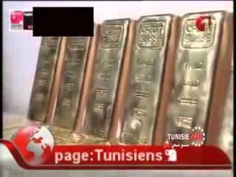 image vid�o 1.5 طن من الذهب سرقته ليلي بن علي من نفزة