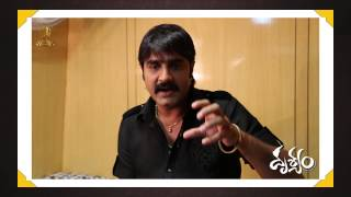 Srikanth about Drishyam Success