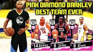 PINK DIAMOND CHARLES BARKLEY & MJ GAMEPLAY! BEST GODSQUAD EVER ASSEMBLED! NBA 2K17 MYTEAM