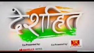 Deshhit: Modi's top 5 mantra against Terrorism