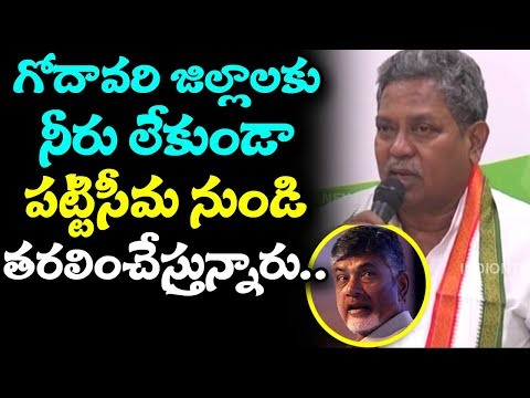 EX Congress Minister Vatti Vasanth Kumar Slams Chandrababu | AP Pattiseema Issue | IndionTvNews
