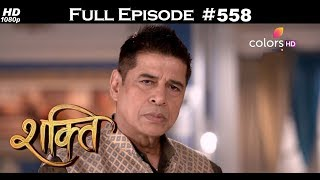 Shakti - 16th July 2018 - शक्ति - Full Episode
