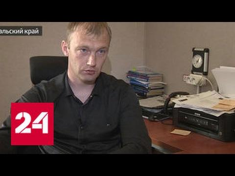 Забайкальский мэр-боксер попал под следствие