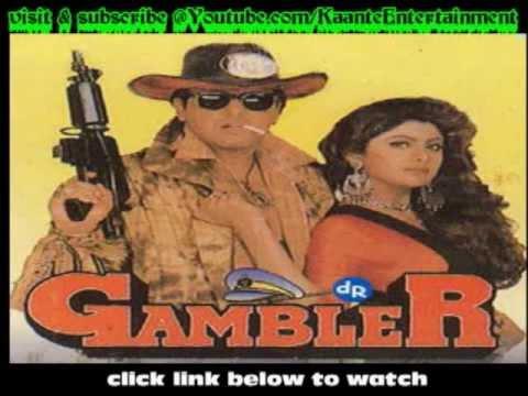Gambler 1995