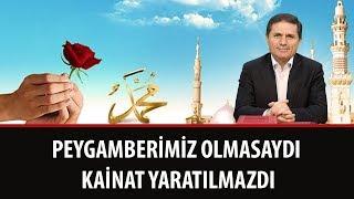Dr. Ahmet Çolak - Peygamberimiz Olmasaydı Kainat Yaratılmazdı