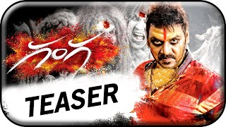 3 - Ganga (Muni 3) Telugu Movie Teaser | Lawrence | Taapsee | Nithya Menon | SS Thaman