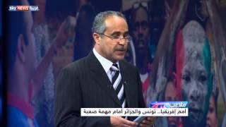ملاعب..المنتخبات العربية آسيويا وإفريقيا