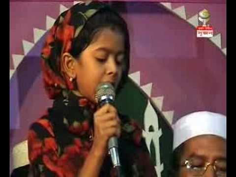 Bangla Islamic Gazal video