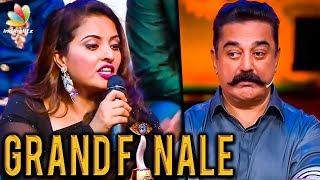 இங்கயும்  சண்டையா ! Bigg Boss Tamil 2 finale LIVE | Mumtaz, Kamal