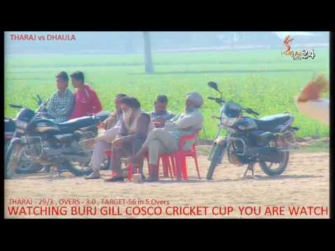 BURJ GILL COSCO CRICKET CUP