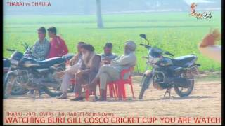 download BURJ GILL COSCO CRICKET CUP Video