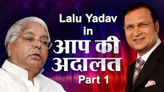 RJD Supremo Lalu Yadav in Aap Ki Adalat (PART 1)