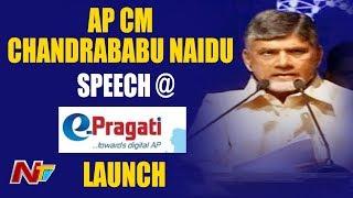 CM Chandrababu Speech at Launching of E Pragathi Core | AP News | NTV