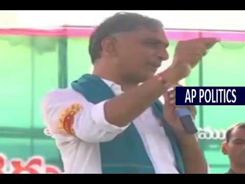 Minister Harish Rao SUPER Words about Rhythu Bandhu Scheme Shankarampet village in media AP Politics