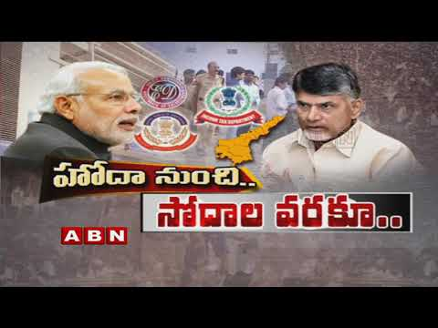 Debate | IT Department Raids on Andhra Pradesh TDP Leaders | Part 2