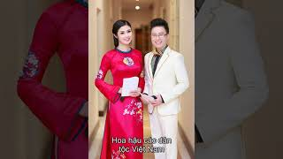 Tiểu sử MC Lê Anh | Thông tin về MC Lê Anh
