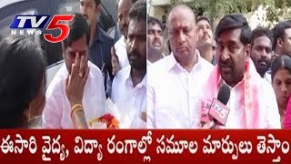Jagadish Reddy Face to Face After Taking Oath as Education Minister