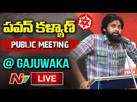 Pawan Kalyan Public Meeting LIVE At Gajuwaka | Janasena Porata Yatra | NTV