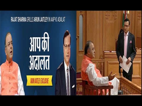Arun Jaitley in Aap ki Adalat (Full Episode)