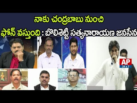 Janasena Leader Bolisetti Satyanarayana Response on C Voter Survey | The Debate with VK | AP24x7
