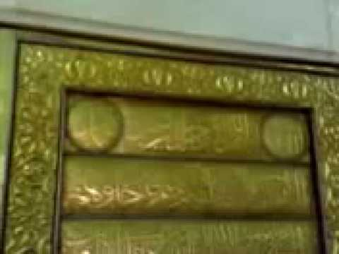 Inside Video Of Haram Shareef (Khana-e-Kaaba)