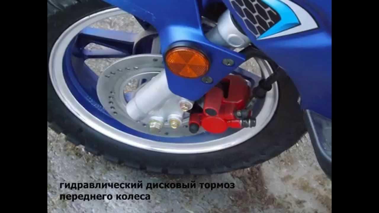 скутер фото 150 кубов