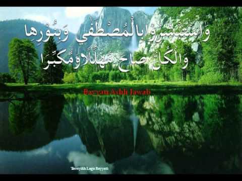 Bimbingan Tilawatil Qur'an H.muammar Za Dkk. Lagu Bayyati video